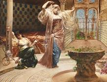 La Danse au Harem